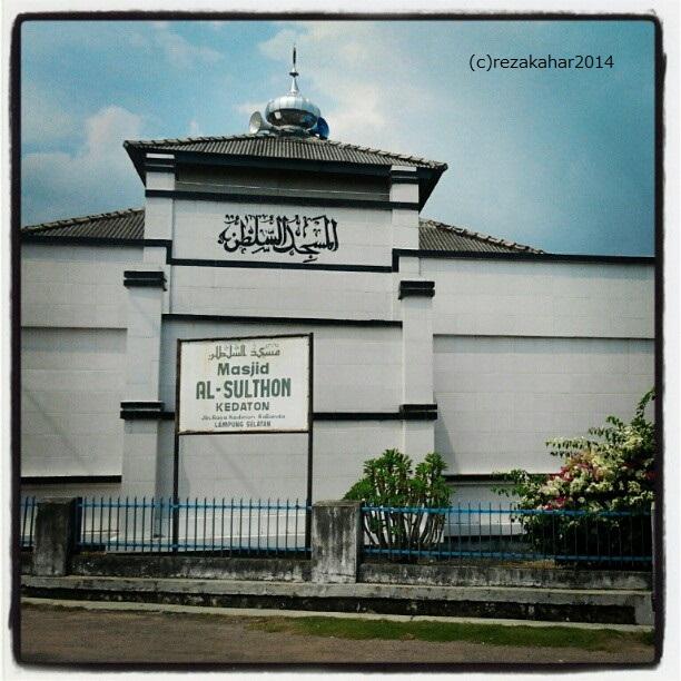 masjid alsulthon kedaton kalianda mark