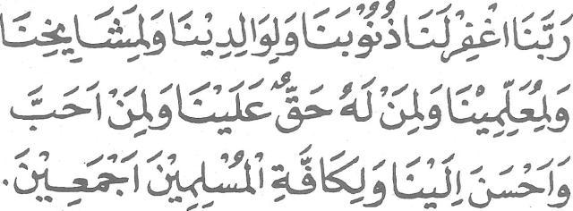 doa ampunan dosa untuk semua