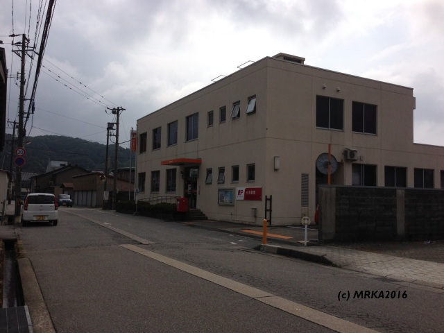 tsurugi_jp_2016-06-17_3-15-PM.jpg
