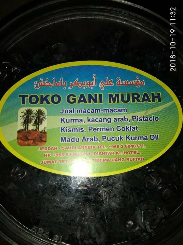 Terima order Kurma Ajwa/Nabawi Madinah, Stok di Depok